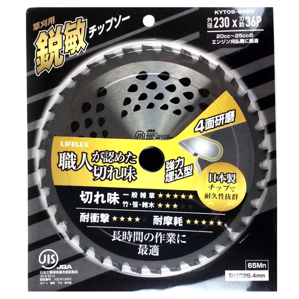 コーナン オリジナル JIS規格 草刈用鋭敏 チップソー230mm×36P
