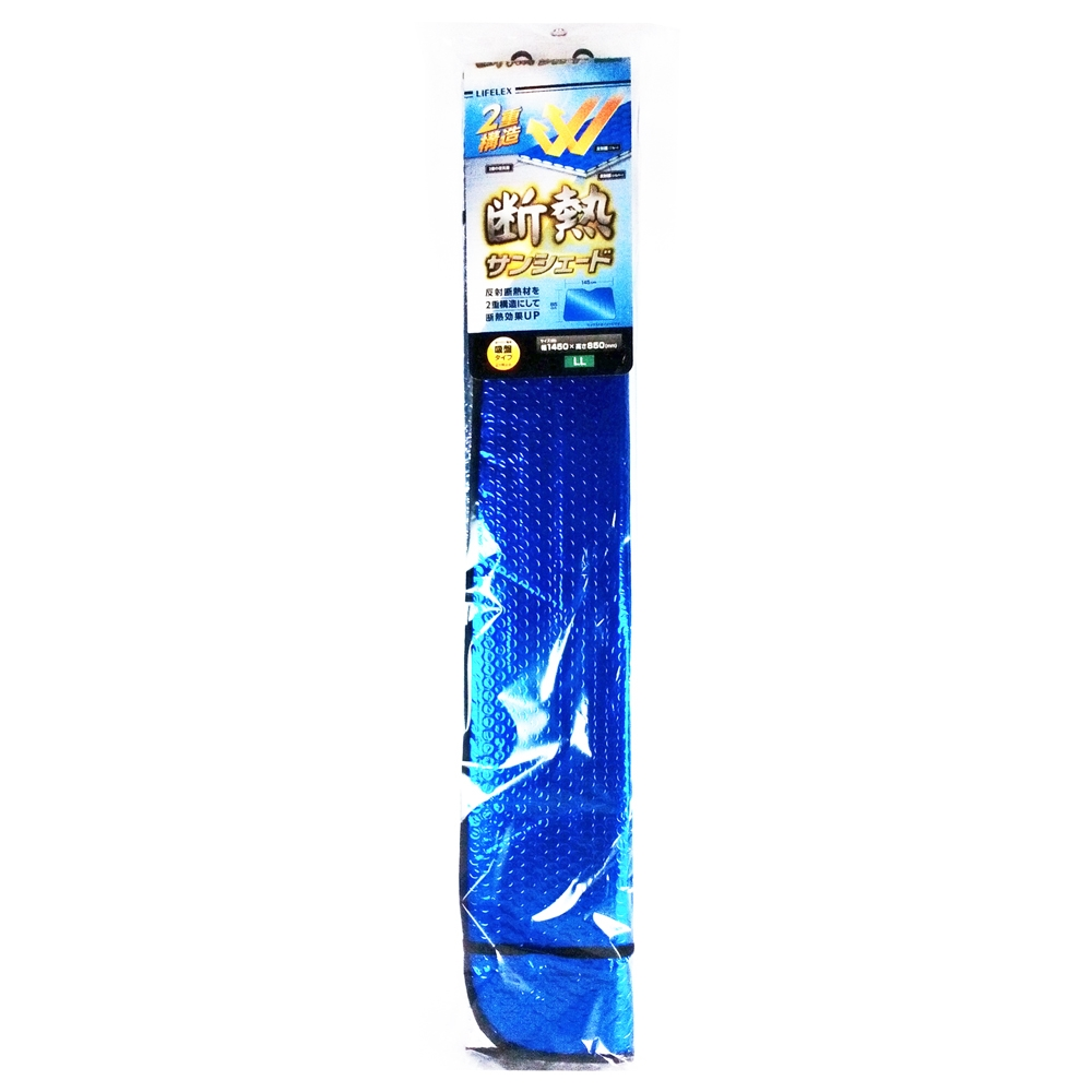 コーナン オリジナル 断熱カーシェード LL ブルー 約幅145×高さ85cm