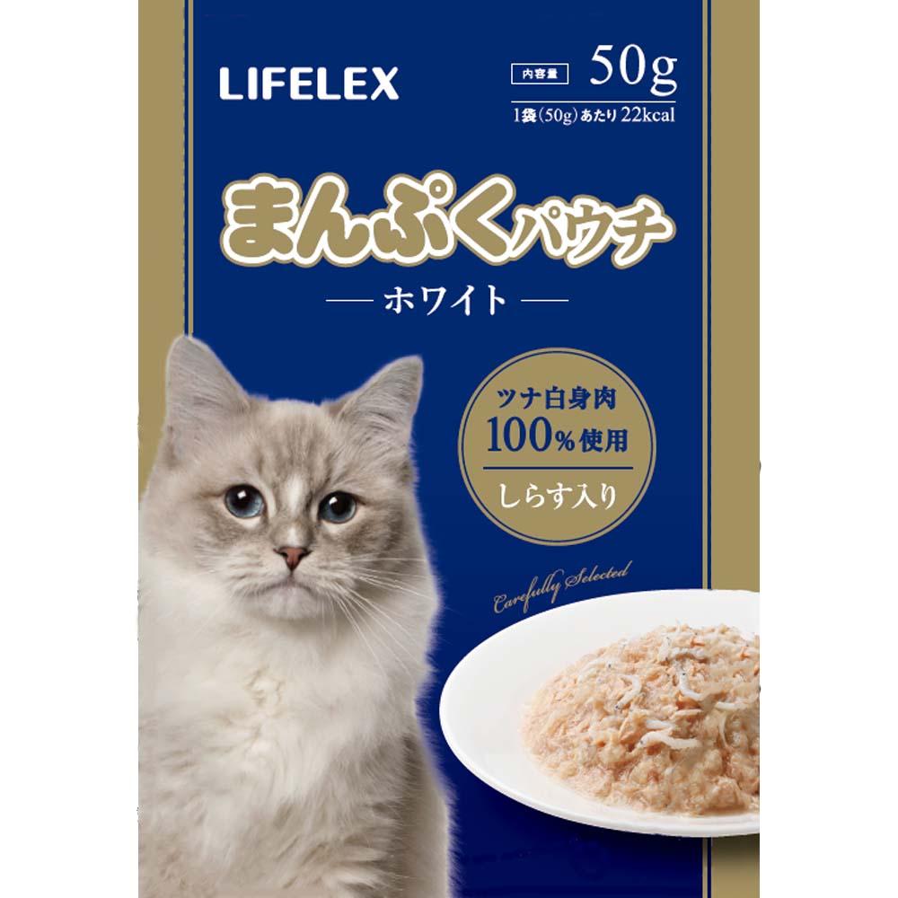 ◇ コーナン オリジナル まんぷくパウチ ホワイト しらす 50g