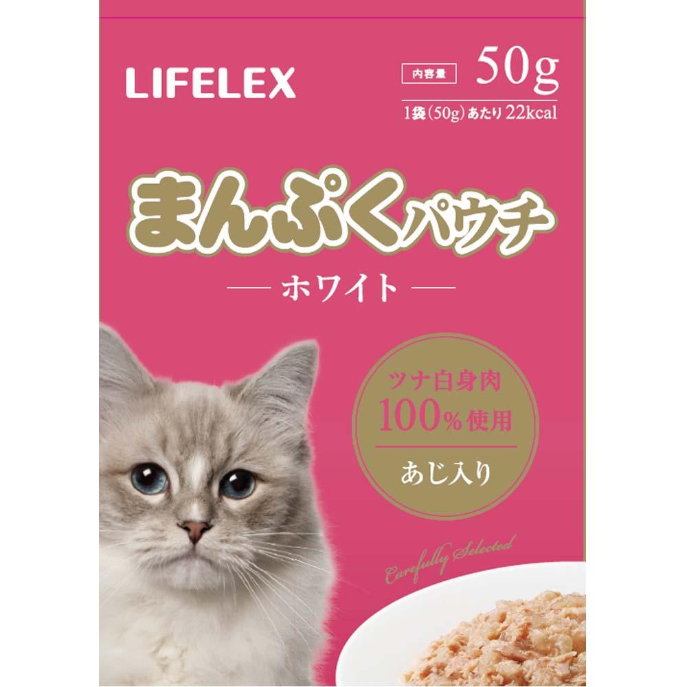 ◇ コーナン オリジナル まんぷくパウチホワイト あじ 50g