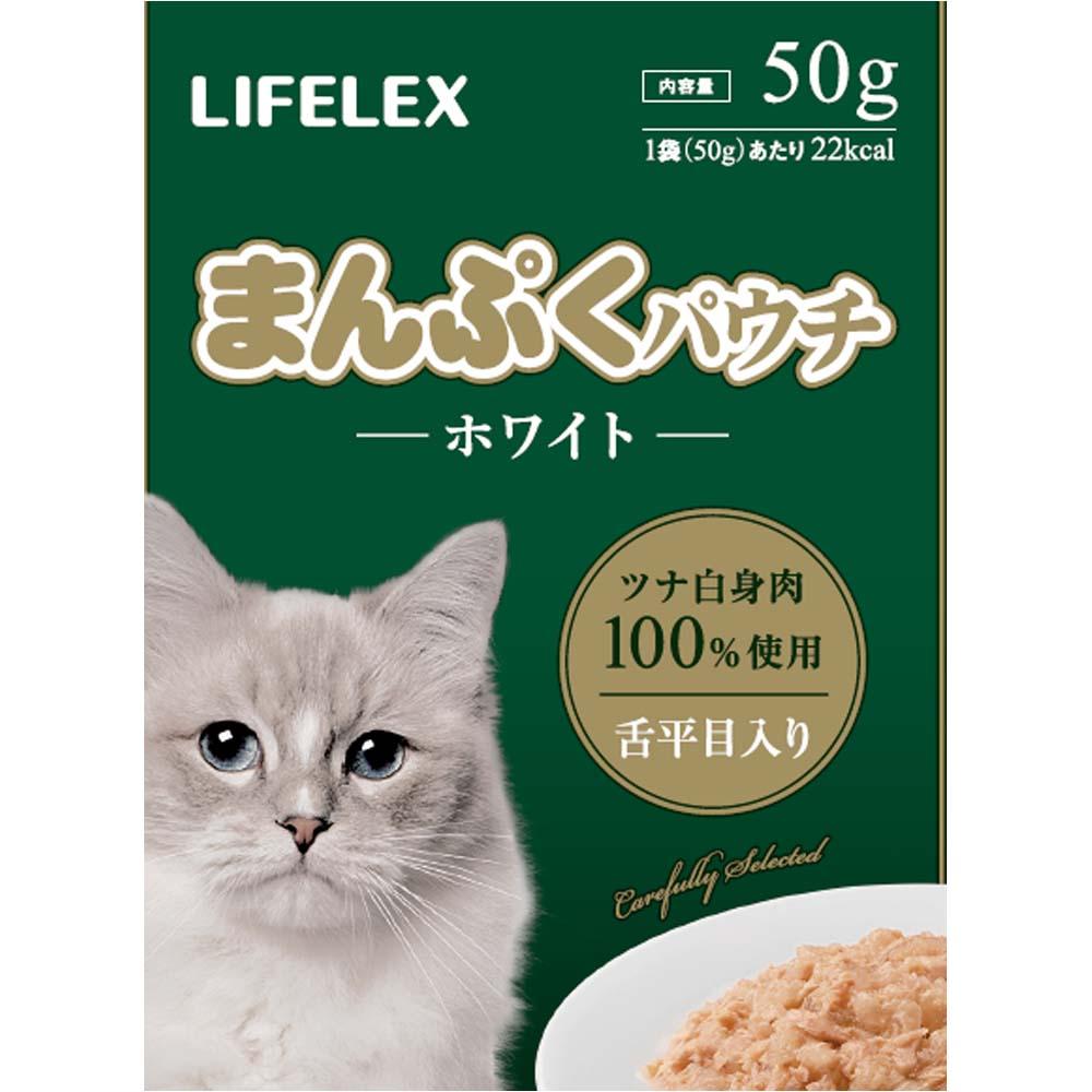 ◇ コーナン オリジナル まんぷくパウチホワイト 舌平目 50g