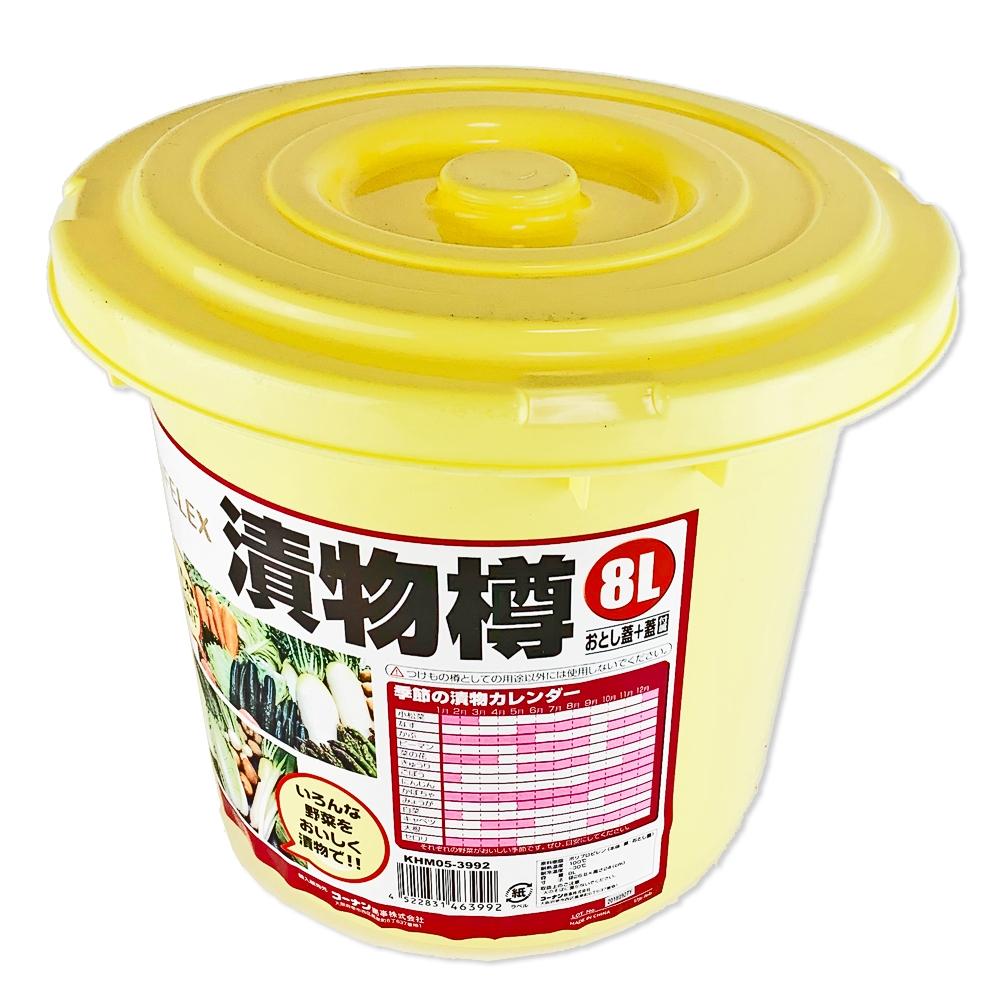 コーナン オリジナル 漬物樽 8L 落し蓋付 KHM05−3992
