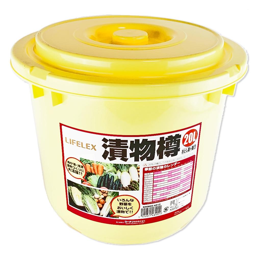 コーナン オリジナル 漬物樽 20L 落し蓋付 KHM05−4012