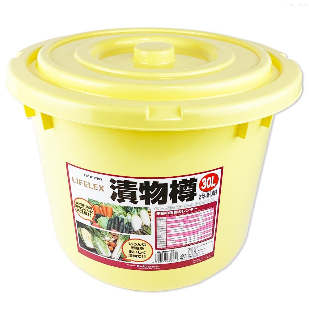 コーナン オリジナル 漬物樽 30L 落し蓋付 KHM05−7319