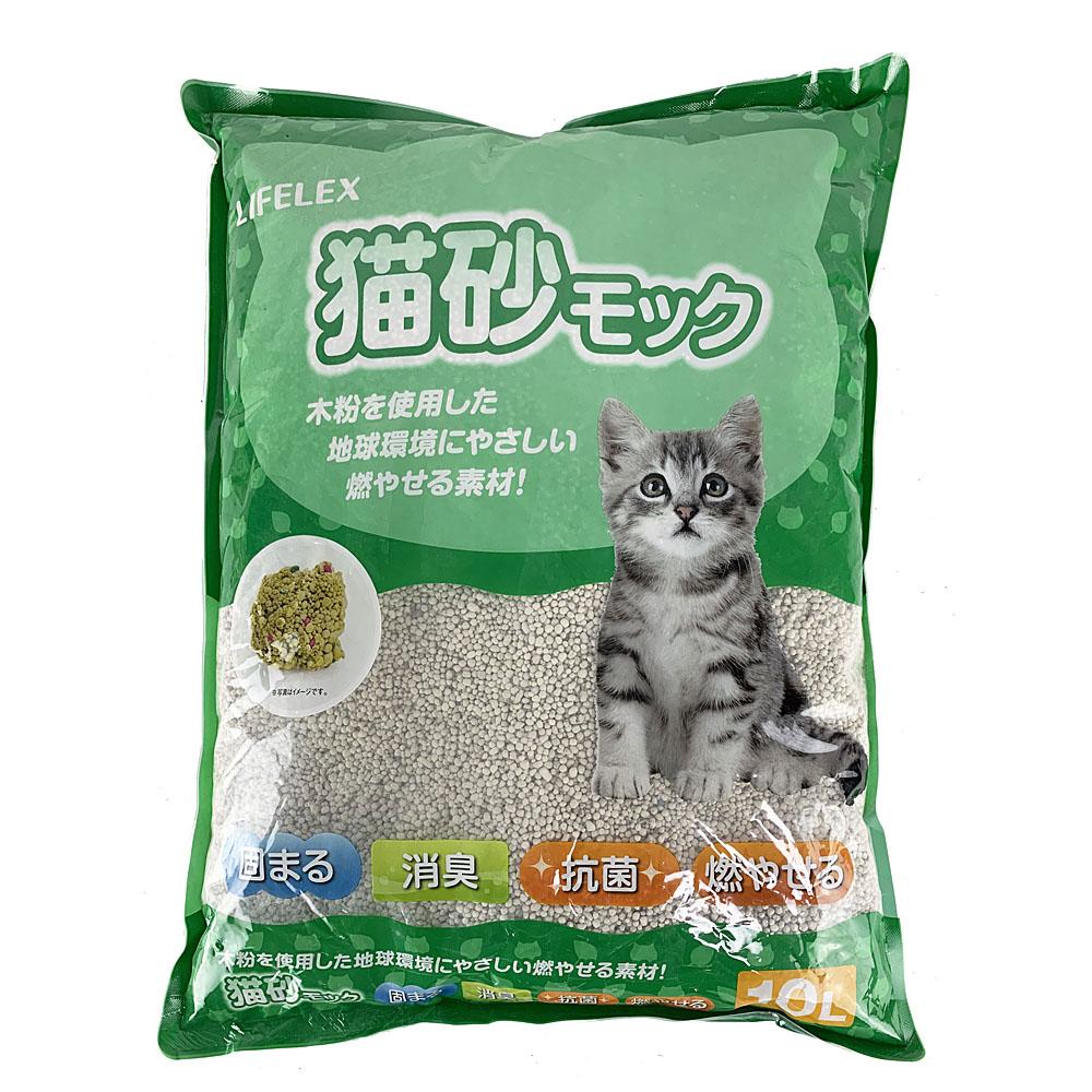 【 めちゃ早便 】コーナン オリジナル LIFELEX 猫砂モック 10L KTS12−8577