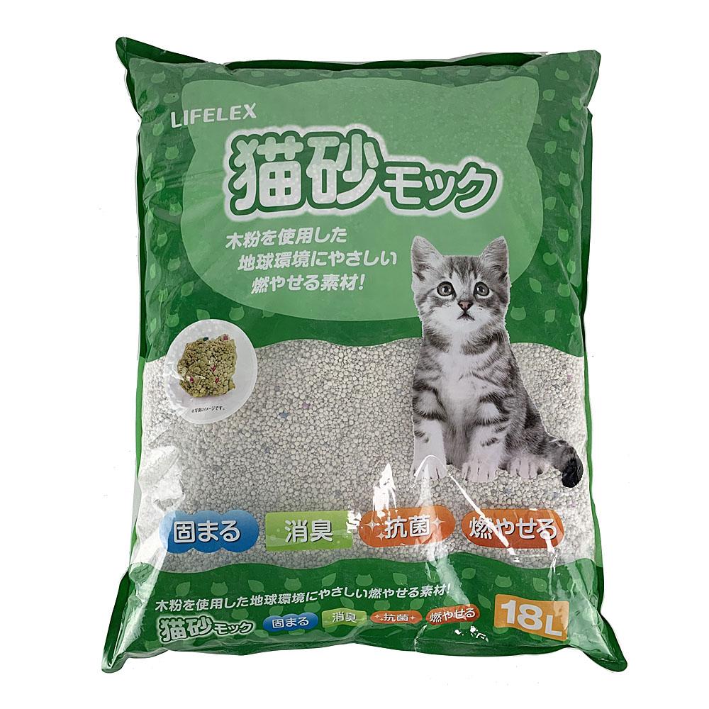 【 めちゃ早便 】コーナン オリジナル LIFELEX 猫砂モック 18L KTS12−8638
