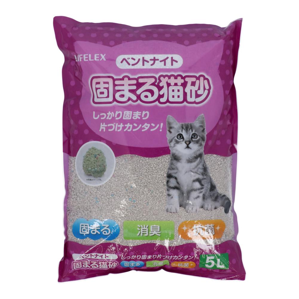 コーナン オリジナル LIFELEX 固まる猫砂 5L KTS12−8934