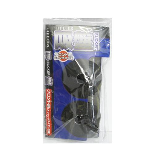 コーナン オリジナル 吸盤スプリング用 KG07−2580