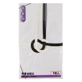 コーナン オリジナル 金封 白黒無地 B(1P)