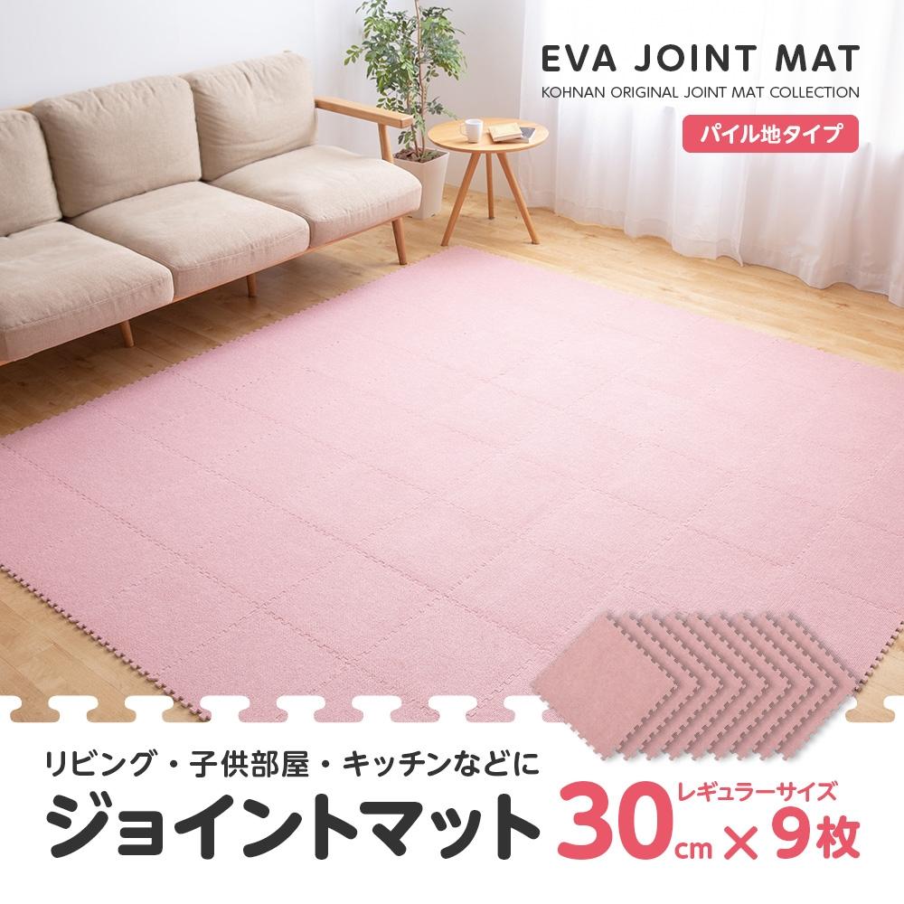 コーナン オリジナル EVAジョイントマット(9枚入り) ピンク KOH06−3652