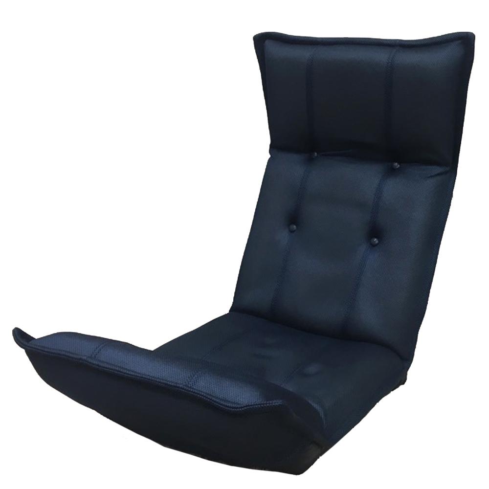コーナン オリジナル TVが見やすい低反発座椅子 ネイビー