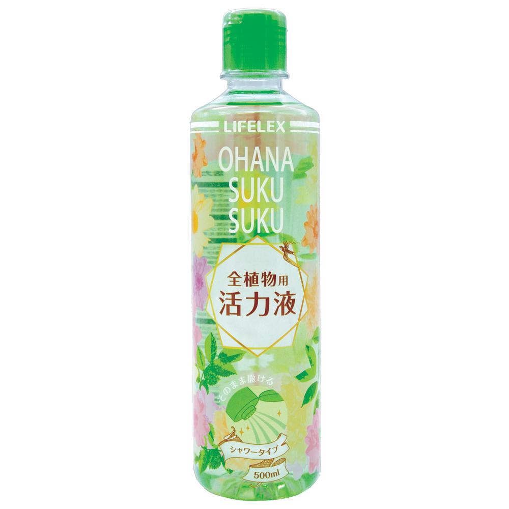※※コーナン オリジナル お花スクスク活力液 全植物用 500ml