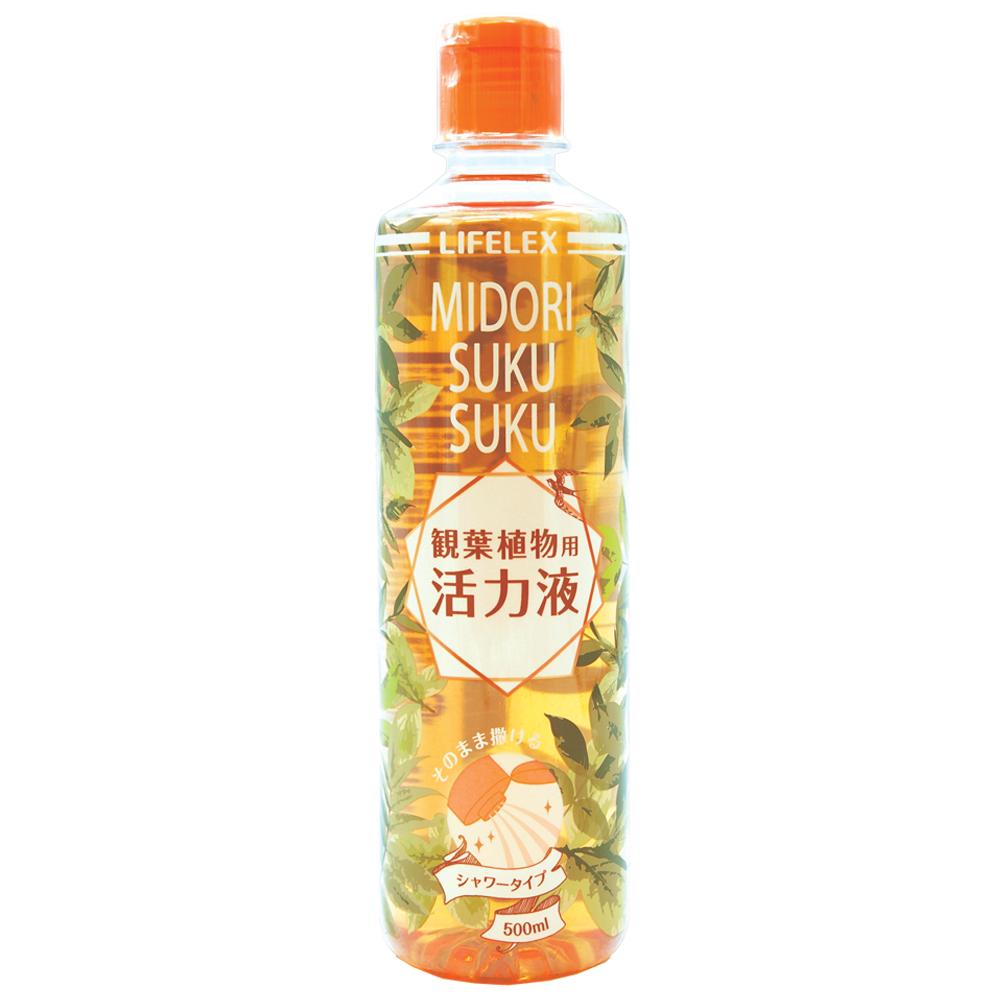 コーナン オリジナル 緑スクスク活力液 観葉植物用 500ml