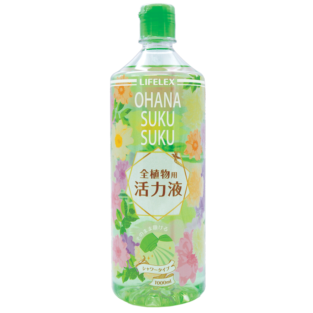 ※※コーナン オリジナル お花スクスク活力液 全植物用 1000ml