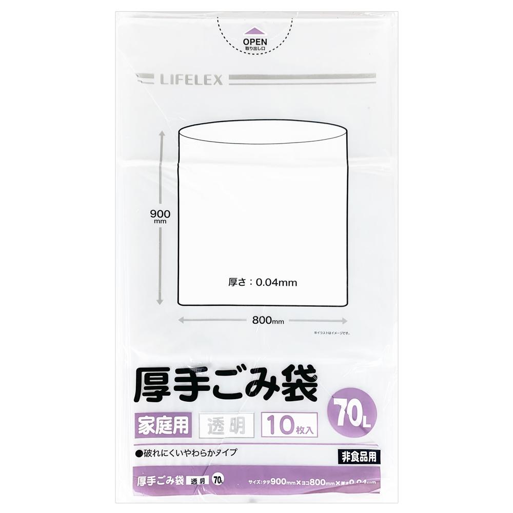 コーナン オリジナル LIFELEX 厚手ゴミ袋70L 透明 10枚入