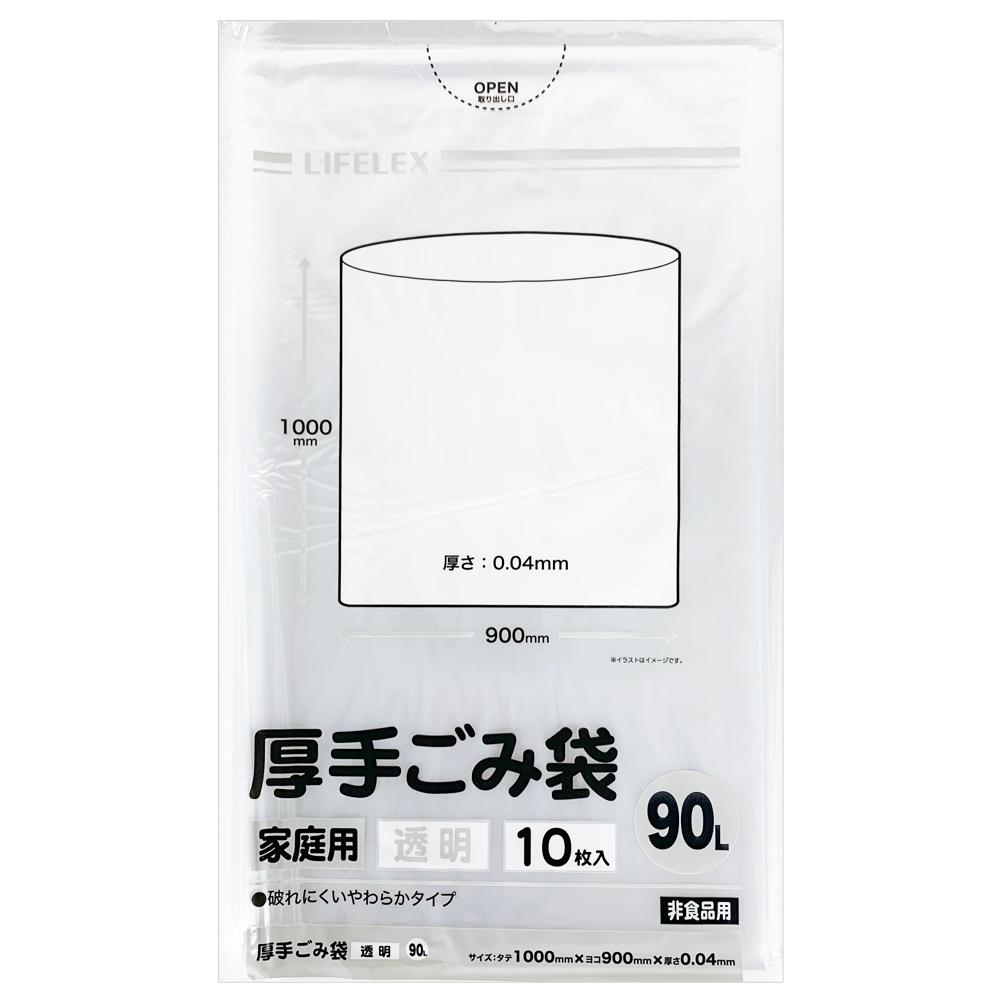コーナン オリジナル LIFELEX 厚手ゴミ袋90L 透明 10枚入