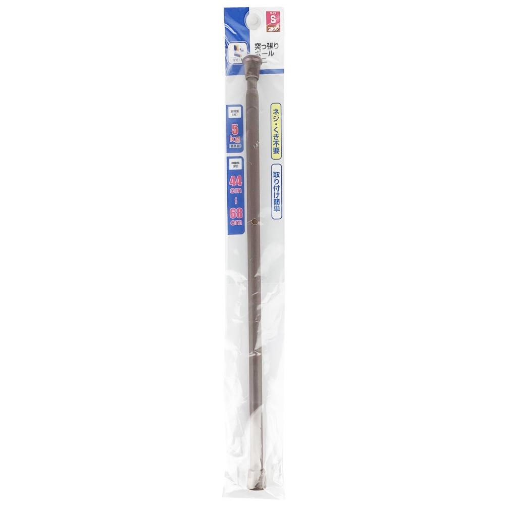 コーナン オリジナル 突っ張りポール ミニS ブラウンCO21−8037