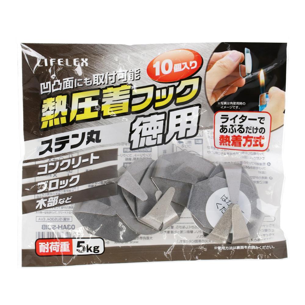【 めちゃ早便 】◇ コーナン オリジナル 熱圧着フック徳用 ステン丸 10個入