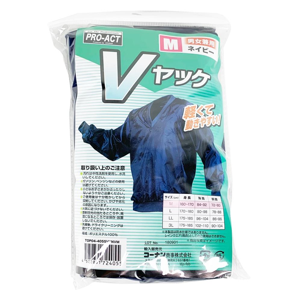 コーナン オリジナル PROACT Vヤッケネイビー M