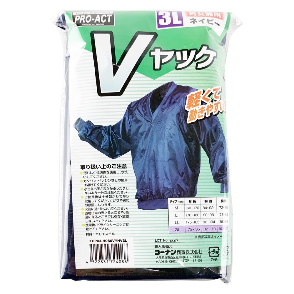 コーナン オリジナル PROACT Vヤッケネイビー 3L