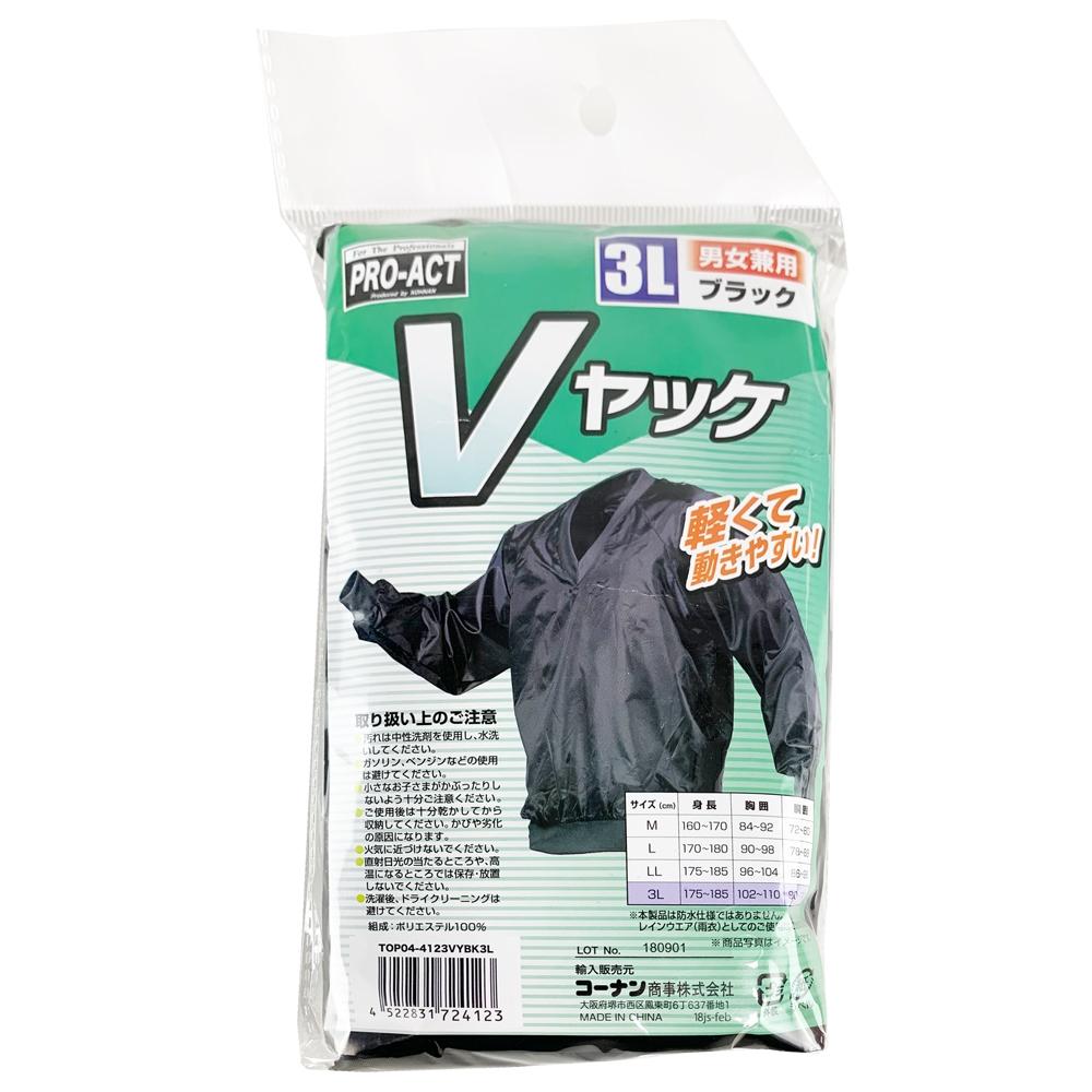 コーナン オリジナル PROACT Vヤッケブラック 3L