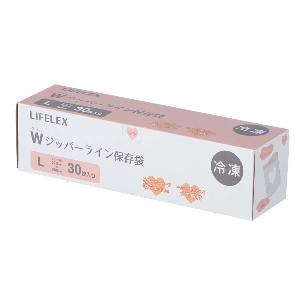【 めちゃ早便 】コーナン オリジナル 冷凍ダブルジッパーライン 保存袋 L 30枚入り