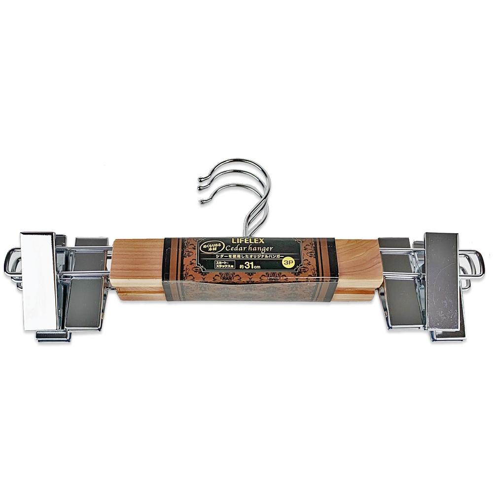 コーナン オリジナル ベーシックシダースカート・スラックスハンガー3P