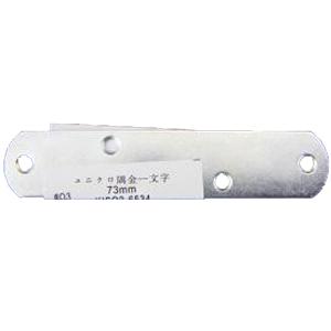 コーナン オリジナル ユニクロ隅金一文字 90mm KIS03−6541