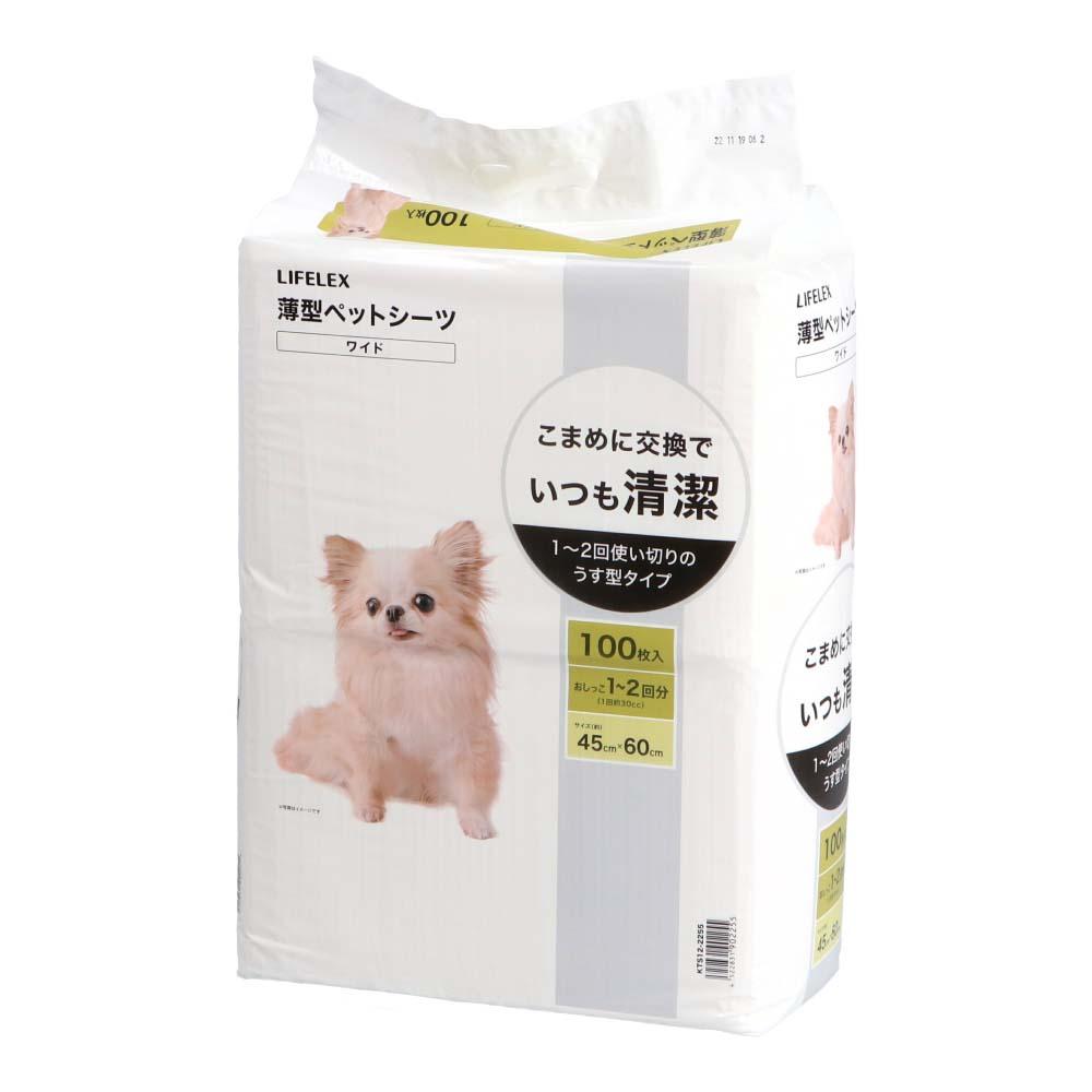 ☆☆ コーナン オリジナル 薄型 ペットシーツ こまめに交換用 ワイド 100枚
