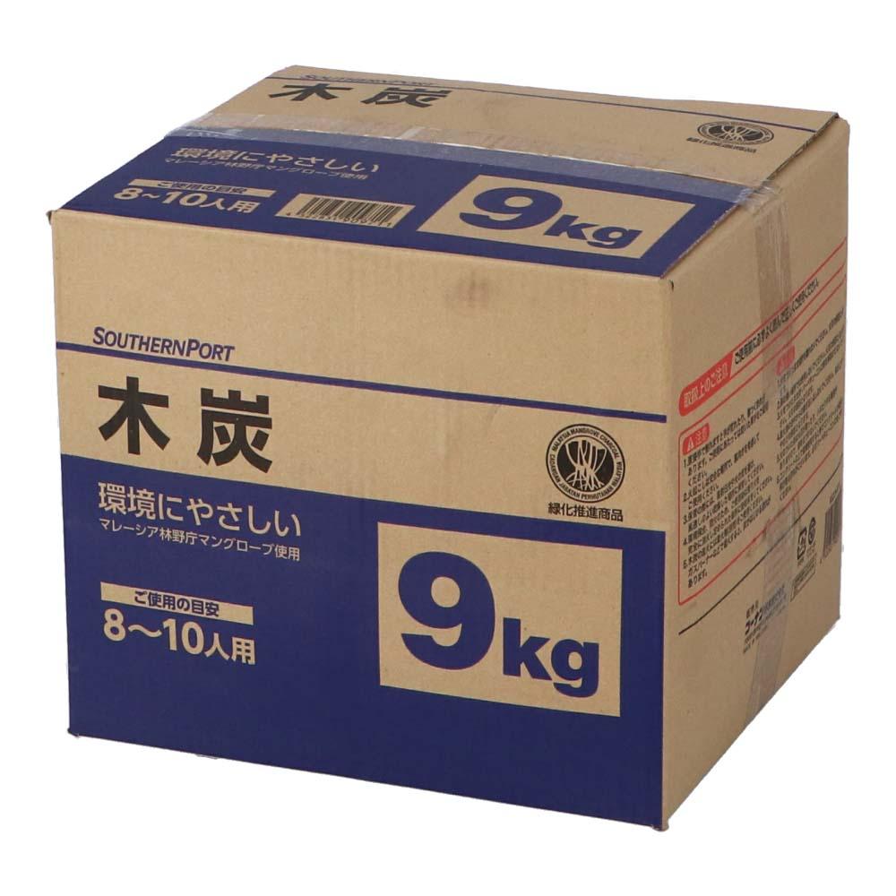 コーナン オリジナル BBQ用 木炭 9Kg (約5〜12cm)