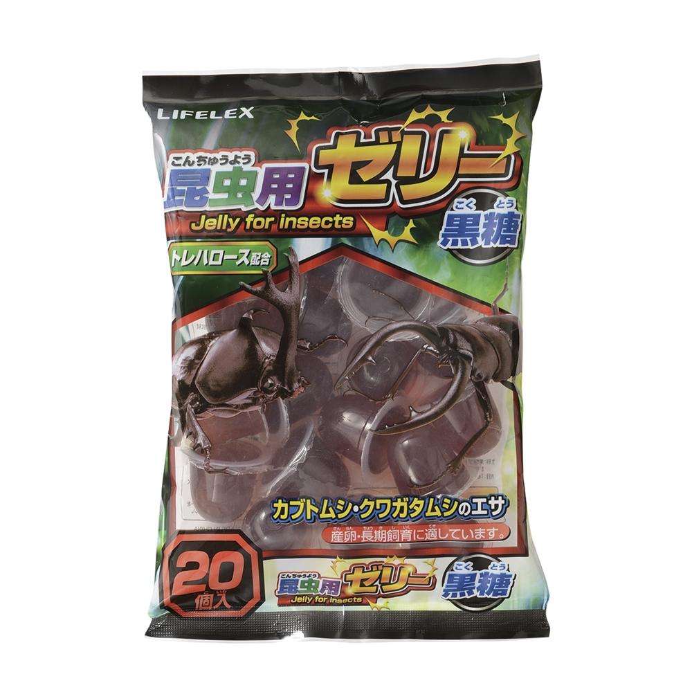 コーナン オリジナル LIFELEX 昆虫専用ゼリー 黒糖 20個入