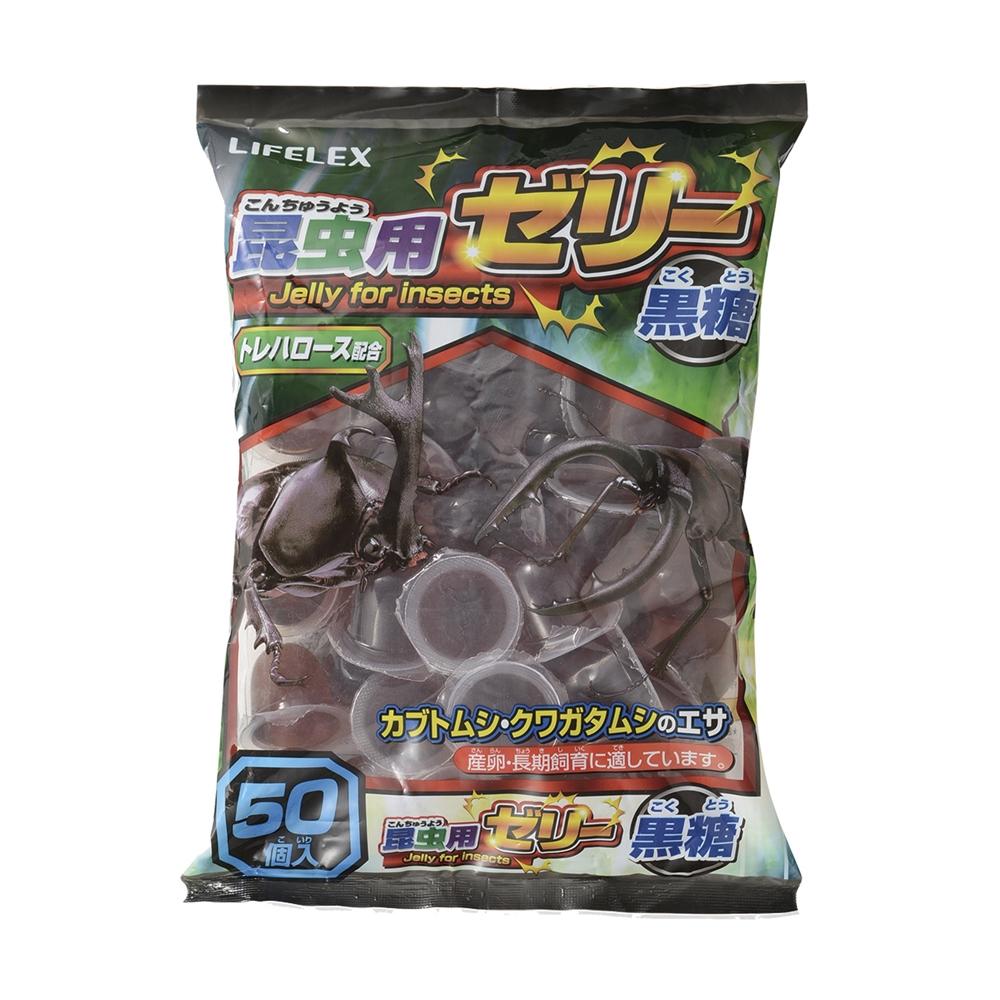 コーナン オリジナル LIFELEX 昆虫専用ゼリー 黒糖 50個入