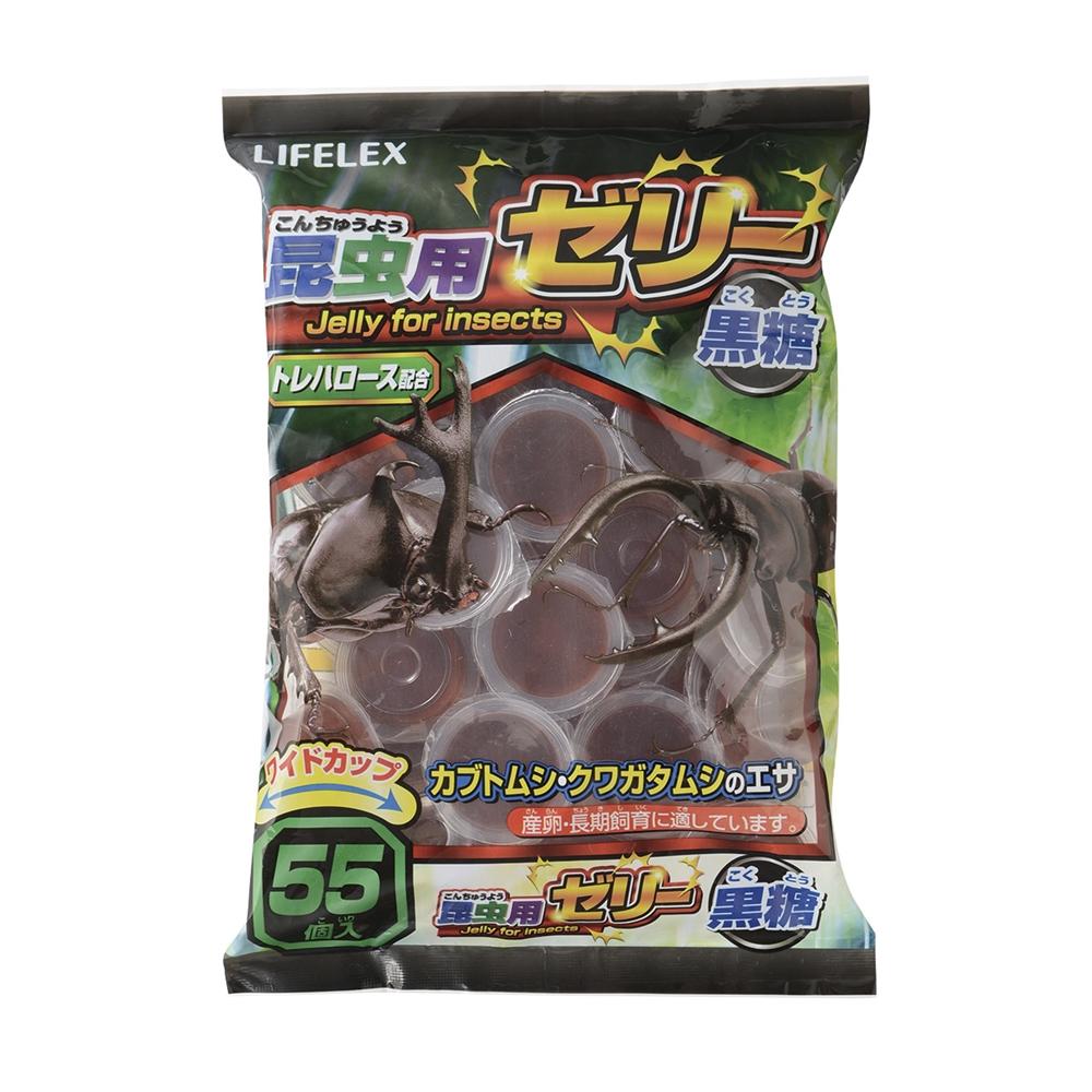 コーナン オリジナル LIFELEX 昆虫専用ゼリー 黒糖ワイドカップ 55個入