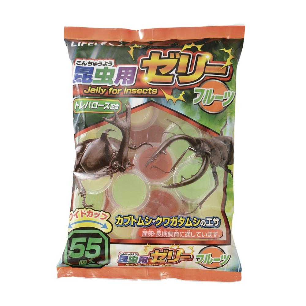 コーナン オリジナル LIFELEX 昆虫専用ゼリー フルーツタイプワイド 55個入