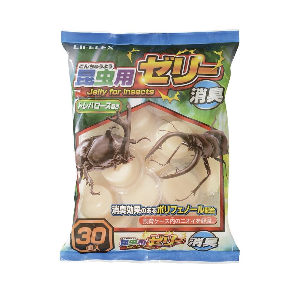 コーナン オリジナル LIFELEX 消臭昆虫専用ゼリー ワイドカップ 30個入