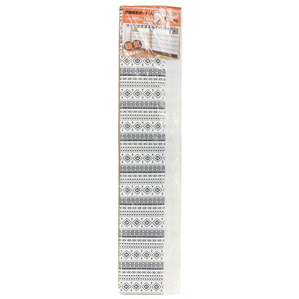 コーナン オリジナル LIFELEX(ライフレックス) 窓際断熱ボード 大 約H1200×W2000mm