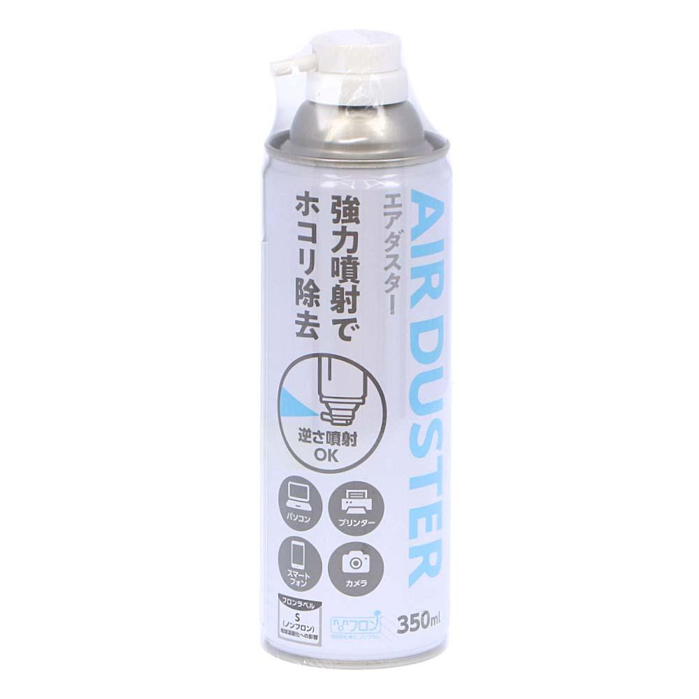 コーナン オリジナル エアダスター 1P  350ml×1本