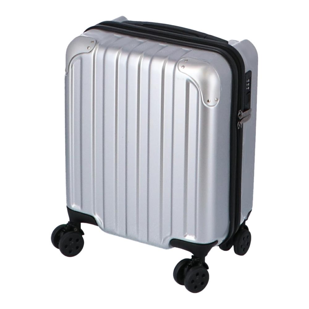 コーナン オリジナル 小型スーツケース シルバー KWH14−0361−SV
