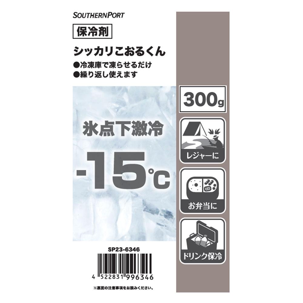 コーナン オリジナル シッカリこおるくん ソフトタイプ 300g 約120X200mm SP23−6346