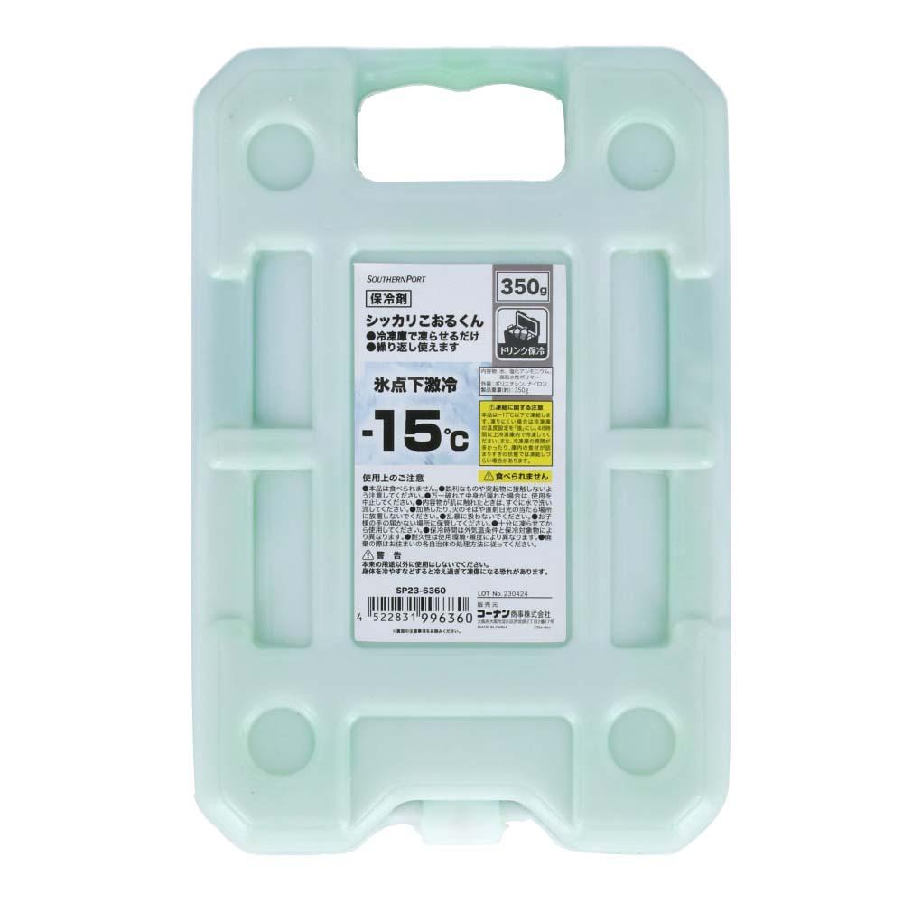 コーナン オリジナル シッカリこおるくん ハードケースタイプ 350g 約110x165X30mm SP23−6360