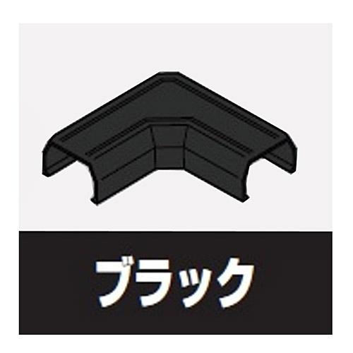 マサル工業 マガリ1号ブラック SFMMEH1W