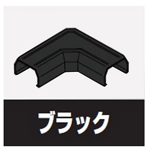 マサル工業 マガリ3号ブラック SFMMEH3W