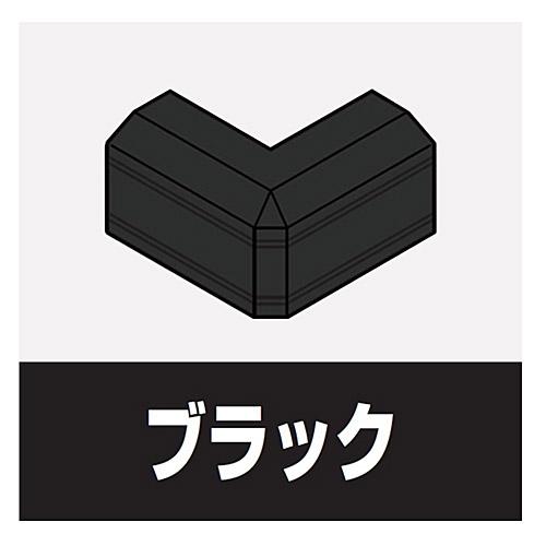 マサル工業 デズミ1号ブラック SFMDEH1W