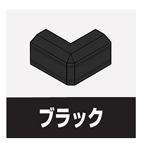 マサル工業 デズミ3号ブラック SFMDEM3W