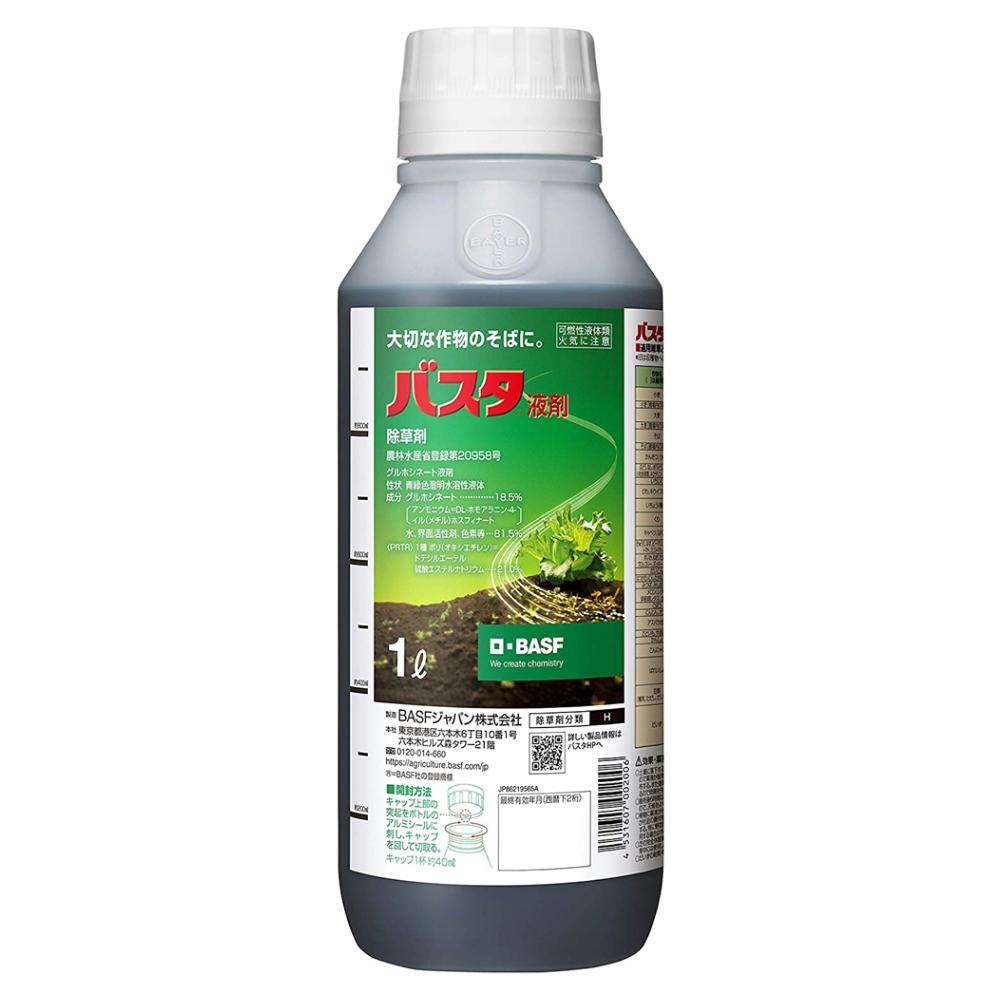 BASF バスタ液剤 1L