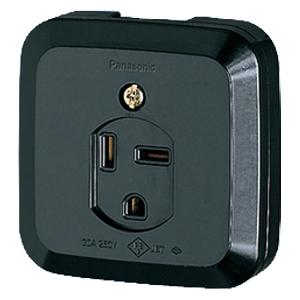 パナソニック(Panasonic) 小型接地2P30A角型コンセント(250V)ブラック WK3730B