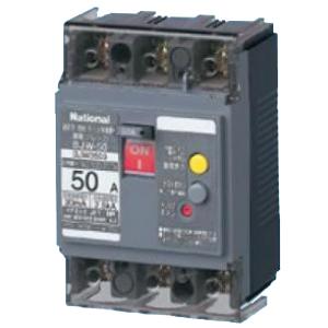 パナソニック(Panasonic) 漏電ブレーカ3P 50A BJW3503