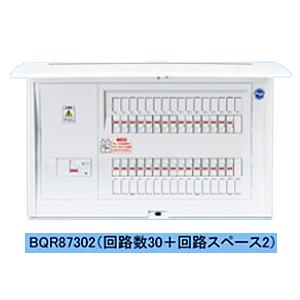 パナソニック(Panasonic) ケースブレーカ NCD型(配線保護用) BCD315K