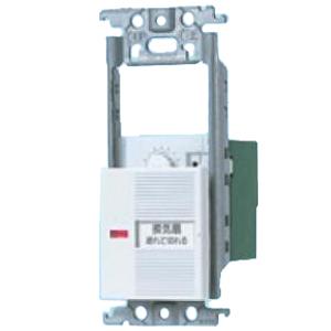 パナソニック(Panasonic) ワイド21一時点灯スイッチ WTC54815W