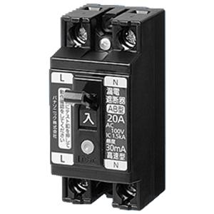 パナソニック(Panasonic) 小形漏電ブレーカ(2P2E)O.C付(30A) BJS3032N